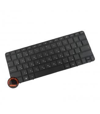 Teclado para HP MINI 110-3000/110-3500